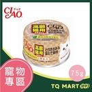 CIAO 旨定罐-14歲53號(雞肉+干...
