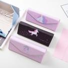 全館83折 少女小清新創意三角折疊眼鏡盒...