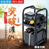電動打藥機農用農藥新式全自動智能高壓手提式小型充電藥泵噴霧器 NMS創意新品