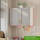 壁櫃 廚房吊櫃掛壁櫃浴室收納櫃定製北歐風...