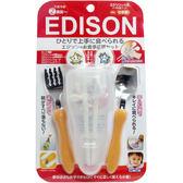 日本 EDISON 學習餐具三件組