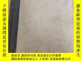 二手書博民逛書店A罕見TREATISE ON LIGHT 光的論文Y222470 R.A.HOUSTOUN,M.A.,D.Sc
