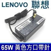 聯想 LENOVO 65W 原廠規格 變壓器 IdeaPad Flex 15 59382272 59393851 59393856 59393867 15D G50-70 G50-80