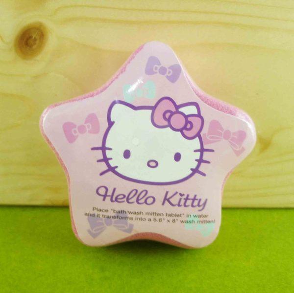 【震撼精品百貨】Hello Kitty 凱蒂貓~沐浴手套~星星【共1款】