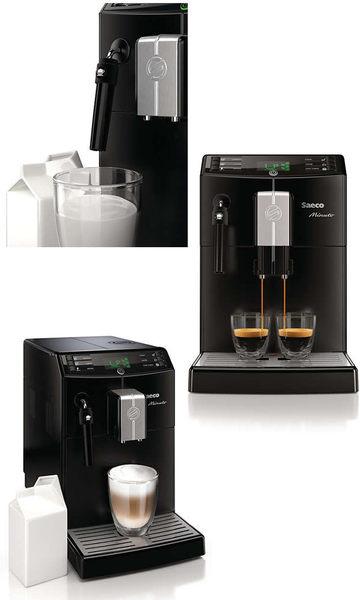 PHILIPS飛利浦Saeco全自動義式咖啡機HD8761