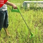 土城 24H 送達充電式電動割草機打草機神器家用除草機小型多 草坪機MKS