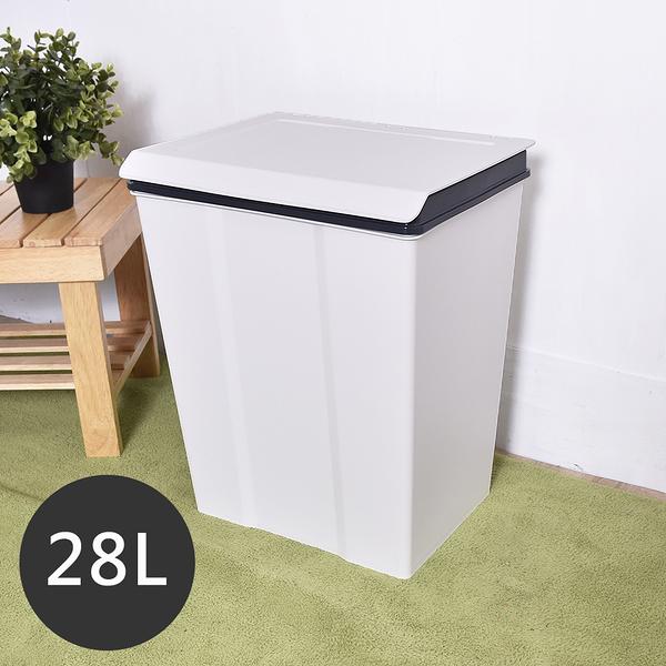 樹德 垃圾桶 回收桶 收納桶【RB-28L】回收桶28L 黑白色1入 MIT