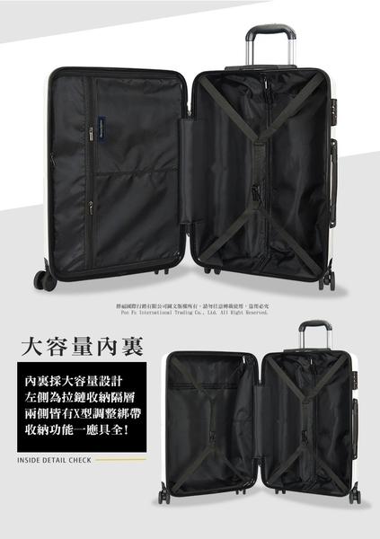 終身保修 American Explorer 超值兩件組 行李箱 商務箱 飛機輪 25吋+29吋 鋼琴詩人 A23