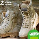 館長推薦☛軍靴男女夏季cqb超輕特種兵07作戰靴511戰術