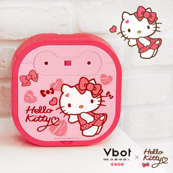 Vbot x Hello Kitty 限量 迷你智慧掃地機 掃地機器人 二代鋰電 極淨濾網型(粉)