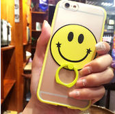 iphone6可愛笑臉矽膠保護套Eb10218『M&G大尺碼』