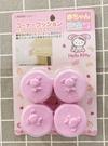 【震撼精品百貨】Hello Kitty 凱蒂貓~三麗鷗Sanrio~嬰兒桌腳套-粉*00450
