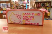 Hello Kitty 凱蒂貓 摺疊筆袋 收納袋 白 KRT-211008