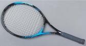 網球拍 火車頭碳素網球拍套裝 單人初學者碳纖維輕一體網球訓練器 免運