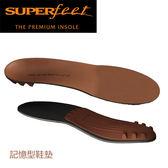 Superfeet SF370 COPPER DMP 古銅色記憶DMP鞋墊/登山健走/跑步/久站/非矽膠鞋墊/科技鞋墊/記憶鞋墊