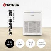 *加碼贈3M抗菌菜瓜布*【TATUNG大同】Wi-Fi智能空氣清淨機 TACR-1900PE-WI