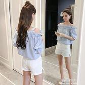 新款韓版甜美一字領露肩格子寬鬆百搭背帶上衣女 全店免運