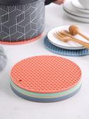 餐桌墊創意隔熱墊北歐耐高溫硅膠防燙碗墊子家用廚房鍋墊盤墊杯墊