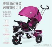 多寶熊摺疊兒童三輪車寶寶腳踏車可躺嬰幼兒手推車1-3-5歲童車QM 美芭