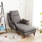 單人沙發+凳組 Darren 達倫現代風高背機能單人沙發組-2色 / H&D東稻家居