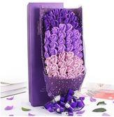 情人節仿真鮮花玫瑰人造肥皂花禮盒-66朵漸變紫