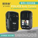 【發現者】V1HD 高規格警用多功能密錄器 *贈32G記憶卡~新品上市~