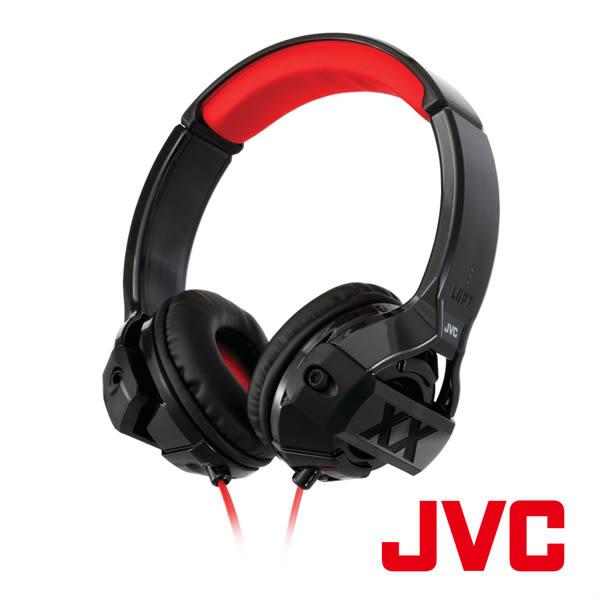 JVC 輕型頭戴式重低音系列耳機 HA-S44X【福利品】