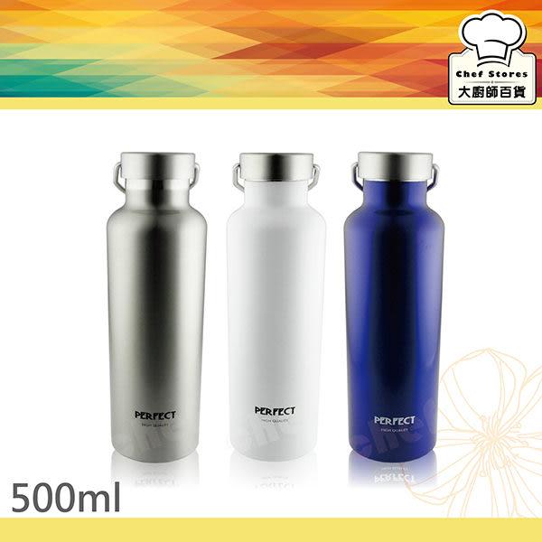 理想牌全鋼蓋保溫瓶經典真空保溫杯500ml保冷瓶-大廚師百貨