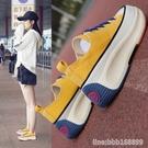 帆布鞋 厚底帆布鞋女春夏季新款韓版學生百搭顯瘦內增高鞋網紅鬆糕鞋 瑪麗蘇