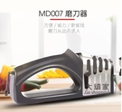 磨刀器 磨刀神器家用器石菜刀開刃快專用機廚房超細細磨非全自動電動