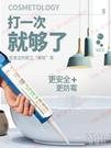 防水膠 潛水艇玻璃膠防水防霉廚衛耐高溫瓷白色強力透明硅膠水馬桶 【快速出貨】