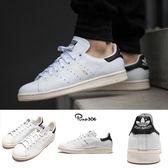 adidas 休閒鞋 Stan Smith 白黑 奶油底 經典 復古 小尺碼女鞋 男鞋【PUMP306】 S75076