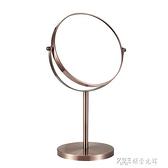 漢九宮歐式高清臺式化妝鏡鏡子梳妝鏡雙面鏡公主鏡美容鏡放大桌面 探索先鋒