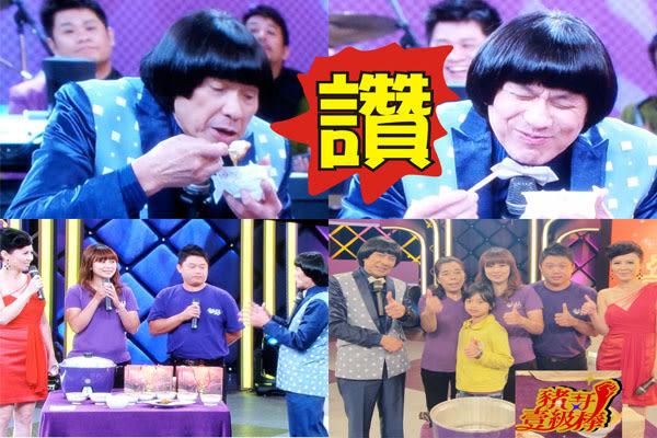【麻豆助碗粿】古早味碗粿(10入)  香菇排骨湯(2入)