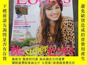 二手書博民逛書店罕見日文原版雜誌LOOKS2009年秋Y403679