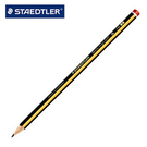 施德樓 MS152 Ergosoft 全美黃桿鉛筆-標準型2MM / 打
