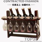 紅酒架擺件實木酒瓶架酒柜展示架家用紅酒杯架倒掛歐式葡萄酒架子「Top3c」