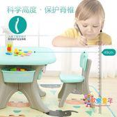 寶寶學習桌兒童桌椅套裝塑料幼兒園學習寫字桌家用游戲桌子椅子 XW
