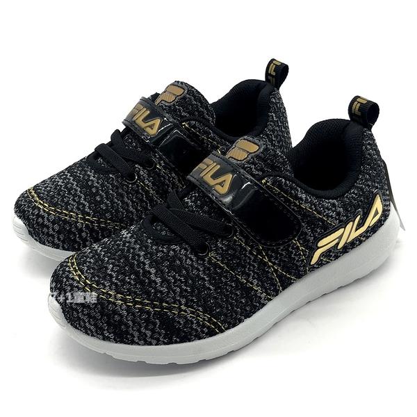 《7+1童鞋》FILA 2-J424U-009 魔鬼氈 編織 透氣 輕量 運動鞋 4268 黑色