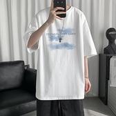 短袖T恤男生韓版潮流寬鬆百搭打底衫潮牌ins學生夏季白色純棉體恤 果果輕時尚