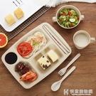 日式創意小麥秸稈餐具兒童餐盤套裝寶寶防摔家用卡通分格盤快餐盤 快意購物網