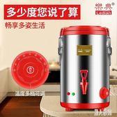 電熱燒水桶不銹鋼開水桶大容量商用奶茶電保溫加熱蒸煮高湯熱茶水CC2559『麗人雅苑』