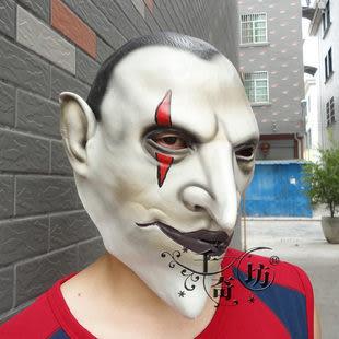 萬聖節面具-閃眉面具