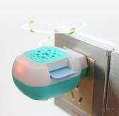 滅蚊燈 電熱酒店用插電式滅蚊片無味加熱器驅蚊子神器熏蚊子神器