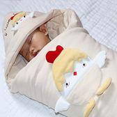 嬰兒抱被新生兒包被春秋夏季彩棉薄款被子秋冬加厚雞寶寶用品 生日禮物