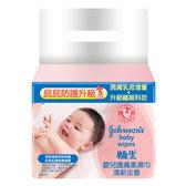 嬌生嬰兒護膚柔濕巾-清新淡香80片*2包【愛買】