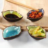 【8個裝】盤子陶瓷小醬碟餐廳味碟盤子醋碟套裝餐具【不二雜貨】