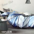 單人床包組(含枕套*1)- 100%精梳純棉【愛的主題】親膚細緻、滑順透氣、精緻車縫