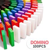 100片彩虹木製骨牌積木 玩具 益智玩具