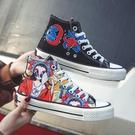 中國風板鞋女2021新款國風潮鞋ulzzang百搭高幫鴛鴦拼色帆布鞋女 寶貝計畫 618狂歡